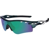 Oakley Mark Cavendish Signature Series Radarlock Path Package Sunglasses - Men's